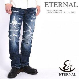 ETERNAL エターナル ジーンズ クラッシュ&リペアー ローライズ リメイク デニムパンツ 53571【再入荷】