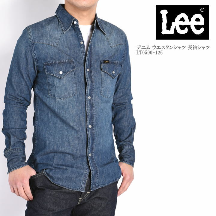 Lee リー デニム ウエスタンシャツ 長袖シャツ LT0500-126