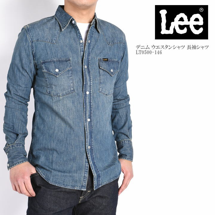 Lee リー デニム ウエスタンシャツ 長袖シャツ LT0500-146