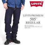 LEVI'Sリーバイス505レギュラーストレートジーンズLEVI'SPREMIUMビッグE14.3ozデニムプレミアムインディゴリンス(ワンウォッシュ)00505-1554