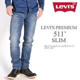 LEVI'Sリーバイス511スリムフィットジーンズLEVI'SPREMIUMビッグE14.3ozデニムミッドヴィンテージ04511-2407