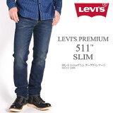 LEVI'Sリーバイス511スリムフィットジーンズLEVI'SPREMIUMビッグE14.3ozデニムダークヴィンテージ04511-2408