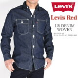 LEVI'SREDリーバイスレッドLRDENIMWOVENデニムワークシャツA0143-0000【2021春新作】