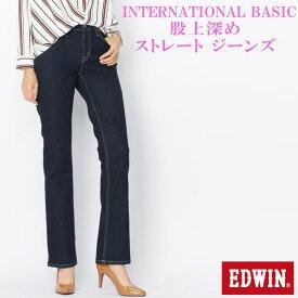 ミスエドウィン Miss EDWIN INTERNATIONAL BASIC 股上深め ストレート ジーンズ ME423-100