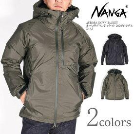 NANGA ナンガ オーロラダウンジャケット AURORA DOWN JACKET 2020年モデル 日本製 防水透湿 フーデッド ダウンジャケット N1AJ