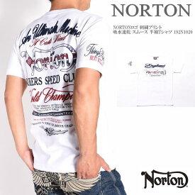 NORTON ノートン Tシャツ NORTONロゴ 刺繍プリント 吸水速乾 スムース 半袖Tシャツ 192N1020-001WHITE