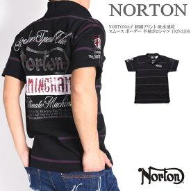 NORTON ノートン ポロシャツ NORTONロゴ 刺繍プリント 吸水速乾 スムース ボーダー 半袖ポロシャツ 192N1206-009BLACK