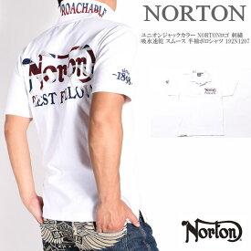 NORTON ノートン ポロシャツ ユニオンジャックカラー NORTONロゴ 刺繍 吸水速乾 スムース 半袖ポロシャツ 192N1207-001WHITE