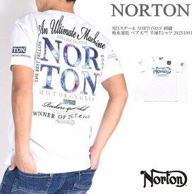 NORTON ノートン Tシャツ MIXスチール NORTONロゴ 刺繍 吸水速乾 ベア天竺 半袖Tシャツ 202N1001-001WHITE【2020春夏新作】