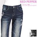 RED PEPPER レッドペッパー ジーンズ スターモチーフ 刺繍 レディース ボーイフレンドデニム RJ1079