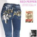 レッドペッパー RED PEPPER × BETTY BOOP ベティブープ コラボ ジーンズ エンジェルベティー ウィング&クロス 刺繍 レディース スキ…