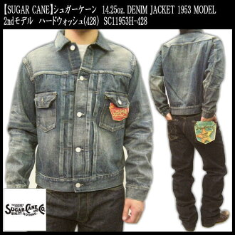Sugar Cane 14.25oz. DENIM JACKET 1953 MODEL 2nd model hardware wash (428) SC11953H-428