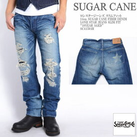 "SUGAR CANE シュガーケーン ロンスタージーンズ スリムフィット 14oz. SUGAR CANE FIBER DENIM LONE STAR JEANS SLIM FIT ""10YEAR AGED"" SC41501R"