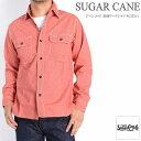 シュガーケーン SUGAR CANE シャツ ジーンコード 長袖ワークシャツ SC25511-165【再入荷】