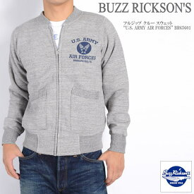 "BUZZ RICKSON'S バズリクソンズ フルジップ クルー スウェット ""U.S. ARMY AIR FORCES"" BR65601-113【再入荷】"