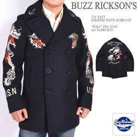 """【セール】BUZZ RICKSON'S バズリクソンズ """"SUKA"""" PEA COAT 34oz. メルトンウール スカ ピーコート Pコート BR13879"""