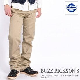 BUZZ RICKSON'S バズリクソンズ チノパン ORIGINAL SPEC CHINOS オリジナルスペック チノ BR40025A-02