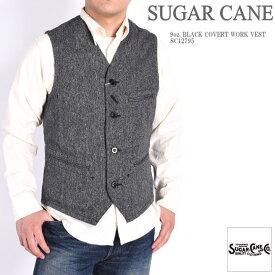SUGAR CANE シュガーケーン ベスト 9oz. ブラックコバート ワークベスト SC12795【再入荷】