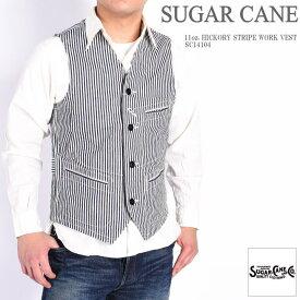 SUGAR CANE シュガーケーン ベスト 11oz. ヒッコリーストライプ ワークベスト SC14104【再入荷】