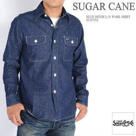 シュガーケーン SUGAR CANE シャツ メンズ ブルーデニム 長袖ワークシャツ デニムシャツ SC27852【再入荷】