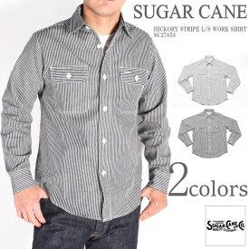 SUGAR CANE シュガーケーン シャツ メンズ ヒッコリーストライプ 長袖ワークシャツ SC27853【再入荷】