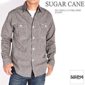 SUGAR CANE シュガーケーン シャツ ピンチェック 長袖ワークシャツ SC28094-119【秋冬新作】