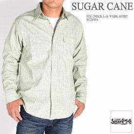 SUGAR CANE シュガーケーン シャツ ピンチェック 長袖ワークシャツ SC28094-145【2019秋冬新作】