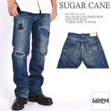 "SUGARCANEシュガーケーンロンスタージーンズ14oz.SUGARCANEFIBERDENIMLONESTARJEANS""10YEARAGED""SC40901R"