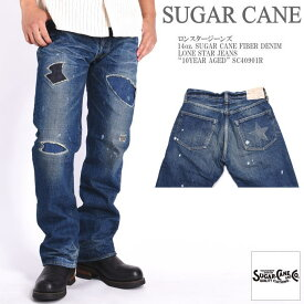 "SUGAR CANE シュガーケーン ロンスタージーンズ 14oz. SUGAR CANE FIBER DENIM LONE STAR JEANS ""10YEAR AGED"" SC40901R【再入荷】"