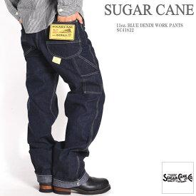 SUGAR CANE シュガーケーン 11oz. ブルーデニム ワークパンツ SC41822【2019秋新作】
