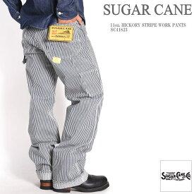 SUGAR CANE シュガーケーン 11oz. ヒッコリーストライプ ワークパンツ SC41823【2019秋新作】