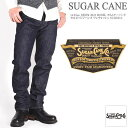 シュガーケーン SUGAR CANE ジーンズ 14.25oz. DENIM 2021 MODEL スリムテーパード セルビッジジーンズ ワンウォッシュ SC42021A【2021…