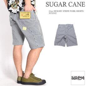 SUGAR CANE シュガーケーン ショートパンツ(ハーフパンツ) 11oz. ヒッコリーストライプ ワークショーツ SC51842【2019春夏新作】