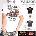 バンソン VANSON × クローズ ワースト コラボ ポロシャツ T.F.O.A 武装戦線 バイカーデスラビット 刺繍プリント 半袖ポロシャツ CRV-2…