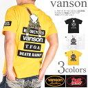 バンソン VANSON × クローズ ワースト コラボ Tシャツ T.F.O.A 武装戦線 デスラビット 刺繍&ツイルパッチ 半袖Tシャツ CRV-2111【202…