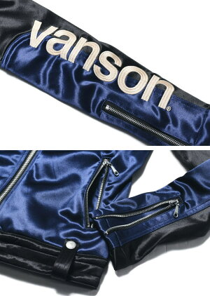 【当店別注】バンソンVANSONライダースワンスター刺繍&ワッペンボンディングライダースジャケットJFV-801-DNAVY-BLACK【新色入荷】
