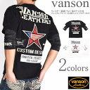バンソン VANSON Tシャツ ワンスター 刺繍プリント 袖ポケット付き フェイクレイヤード 6分袖Tシャツ NVST-2103【2021春夏新作】