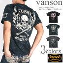 バンソン VANSON Tシャツ フライングファイアースカル 刺繍プリント 半袖Tシャツ NVST-2105【2021春夏新作】