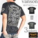 バンソン VANSON Tシャツ フライングスター エンブレム 刺繍プリント 半袖Tシャツ NVST-2106【2021春夏新作】