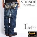 バンソン VANSON ジーンズ エンブレムウィング 刺繍 ダメージ加工 デニムパンツ SP-B-10【再入荷】