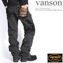 バンソン VANSON デニム ペインターパンツ ウォバッシュ×ブラックデニム NVBL-301-B【再入荷】