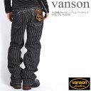 バンソン VANSON ロゴ刺繍 ウォバッシュ デニム ワークパンツ NVBL-404-WABASH【再入荷】