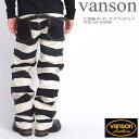 バンソン VANSON ロゴ刺繍 ボーダー ダック ワークパンツ NVBL-404-BORDER【再入荷】