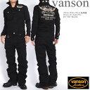 【当店別注】VANSON バンソン ツナギ つなぎ フライングエンブレム 総刺繍 デニム オールインワン JFV-601-BLACK【再…