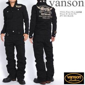 【当店別注】バンソン VANSON ツナギ つなぎ フライングエンブレム 総刺繍 デニム オールインワン JFV-601-BLACK【再入荷】