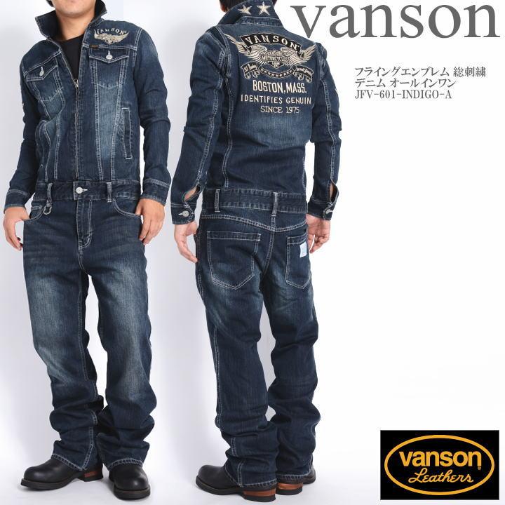 【再入荷】【当店別注】 VANSON バンソン ツナギ つなぎ フライングエンブレム 総刺繍 デニム オールインワン JFV-601-INDIGO-A