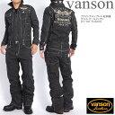 【予約商品】 VANSON バンソン ツナギ つなぎ フライングエンブレム 総刺繍 デニム オールインワン JFV-601-WABASH 【つなぎ おしゃれ】【10P03Sep16】