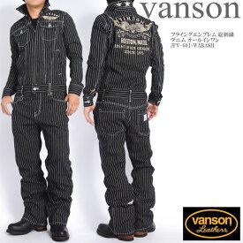 【当店別注】バンソン VANSON ツナギ つなぎ フライングエンブレム 総刺繍 デニム オールインワン JFV-601-WABASH【再入荷】