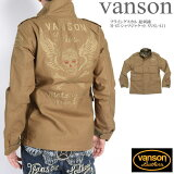 VANSONバンソンフライングスカル総刺繍M-65シャツジャケットNVSL-611-GREEN【土曜もあす楽対応】【10P03Sep16】