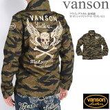 VANSONバンソンフライングスカル総刺繍M-65シャツジャケットNVSL-611-GREEN-CAMO【土曜もあす楽対応】【10P03Sep16】